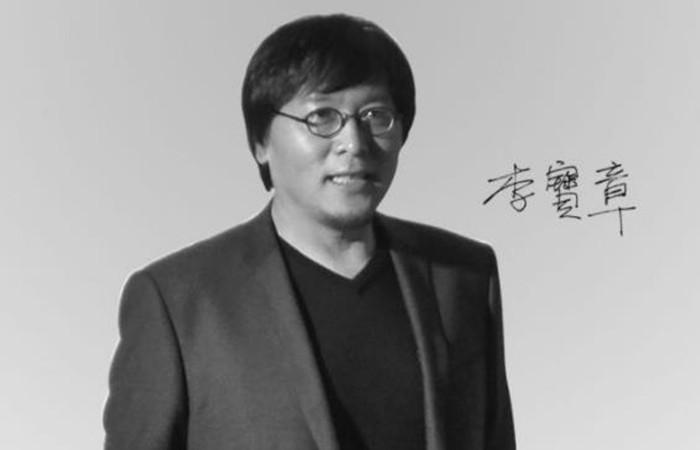 奥雅设计集团李宝章大师:承中国的文脉,做当代的景观