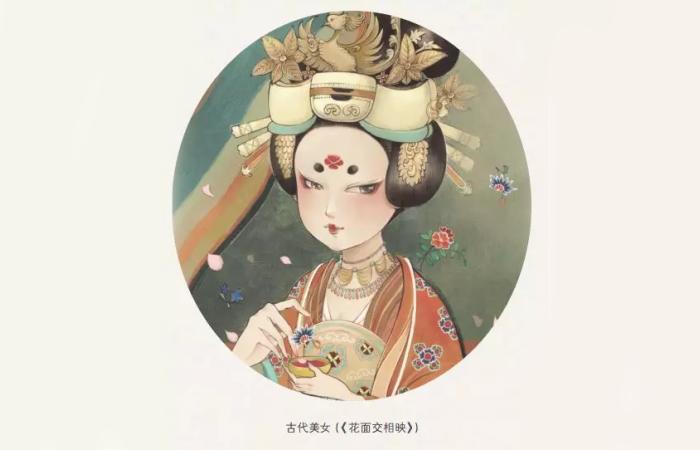 中国古代女子的化妆品有哪些?