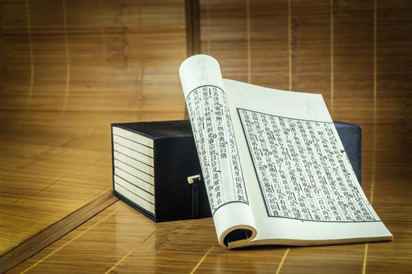 迎接110周年馆庆国家图书馆将举办古籍大展
