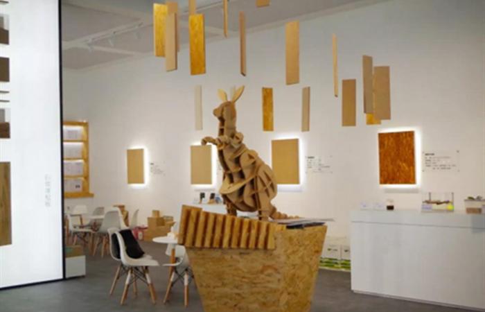 临沂国际木业博览会盛大启幕