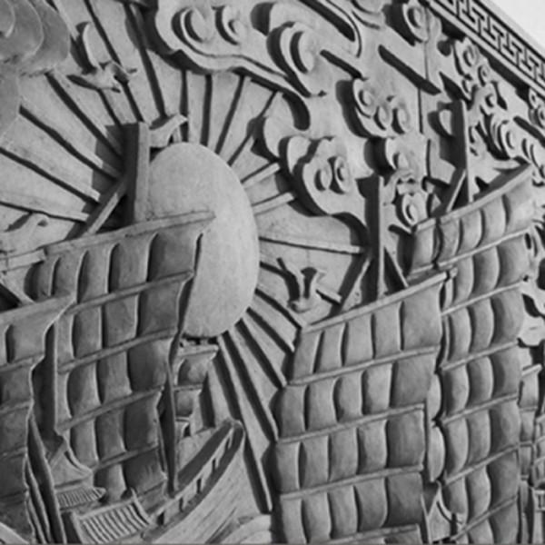 仿古砖雕(一帆风顺)_古建砖雕壁影挂件