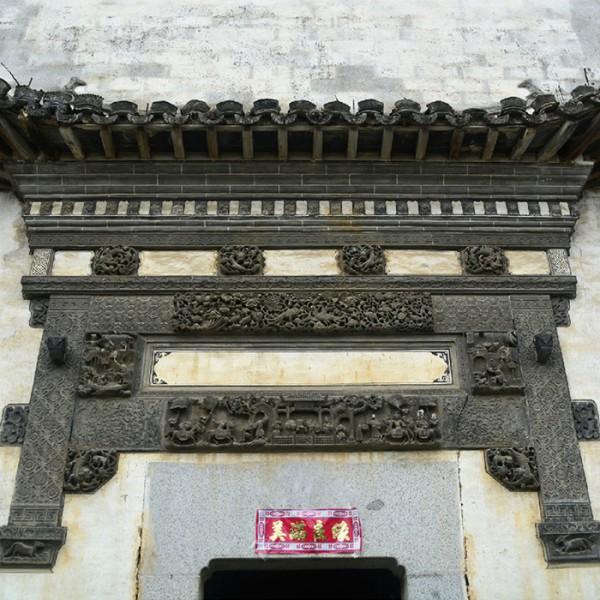 砖雕门楣图片_仿古砖雕门楣_中式门楣设计系列二