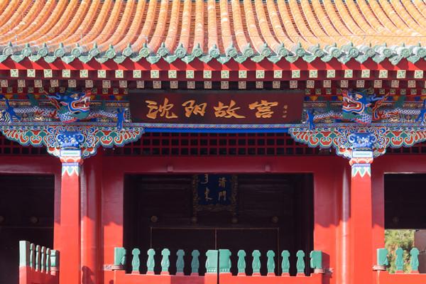 原来中国有两个故宫,你了解沈阳故宫吗?