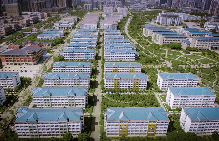 北京语言大学教师宿舍9号楼加固改造工程公开招标公告