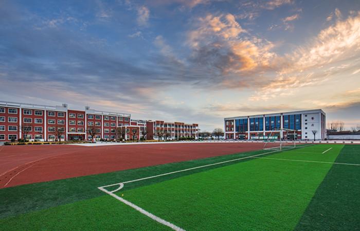 北京大学医学部综合体育馆物业服务采购公开招标公告