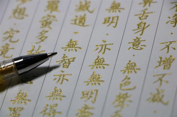 《清敕修大藏经》(原版刷印本)入藏甘肃省博物馆