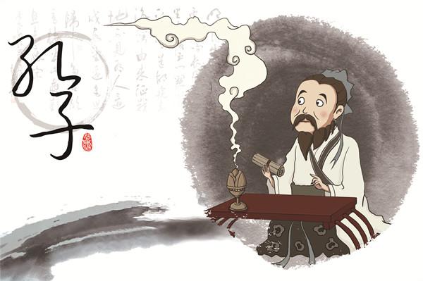 """浅谈儒家文化的""""仁""""、""""礼""""和""""中庸"""""""