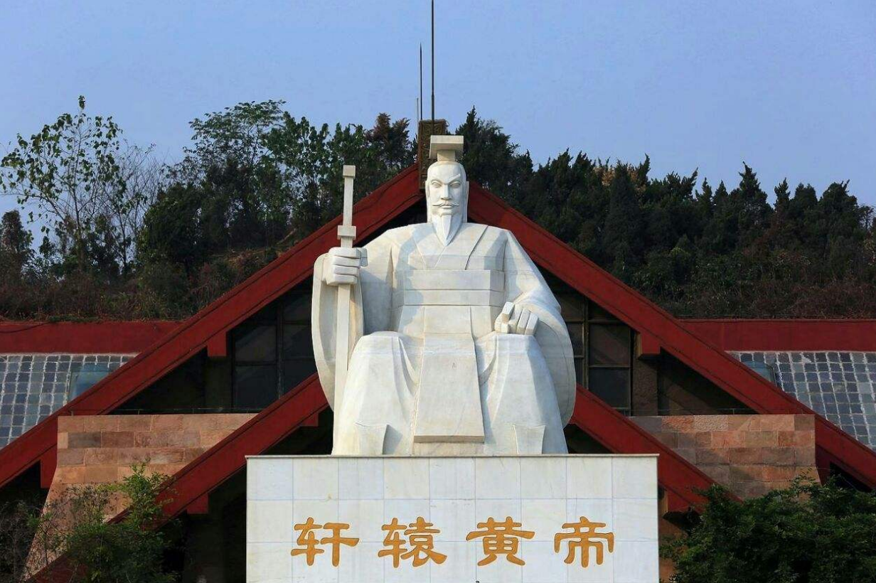 新郑黄帝故里