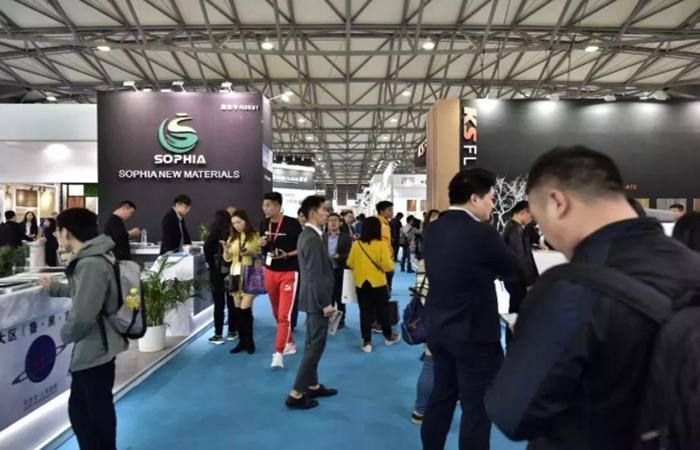 2020上海国际墙面装饰及内装材料设计展览会