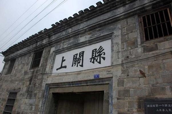 上津古镇:湖北保存最为完成的历史文化名镇