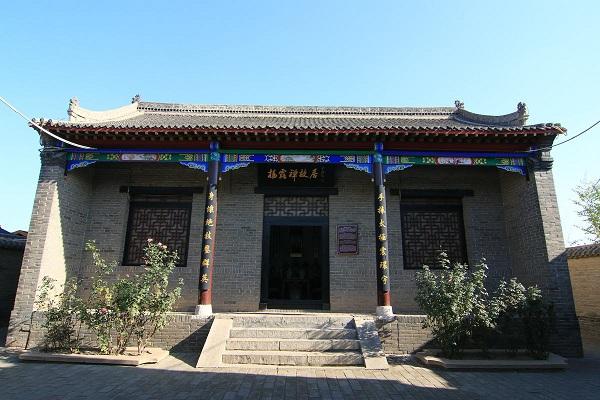 邯郸杨露禅故居