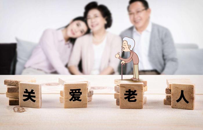 民政部关于进一步扩大养老服务供给 促进养老服务消费的实施意见