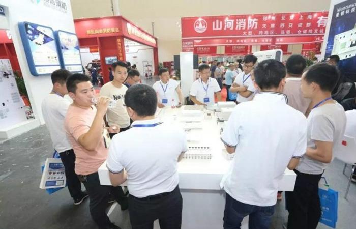 2020年CZFE郑州国际消防展