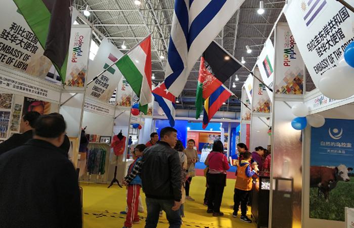 第十五届中国北京国际文化创意产业博览会