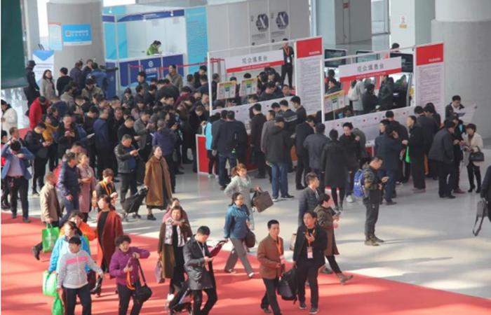 2020中國山西建材裝飾材料暨定制家居門業展覽會