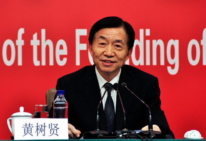 黄树贤:我国养老服务事业实现历史性变革和跨越式发展