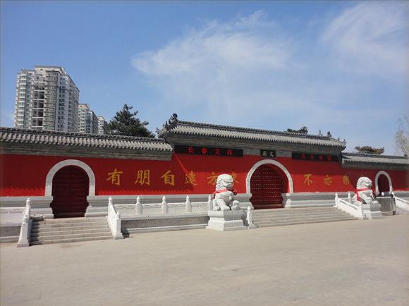 长春文庙正门