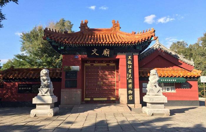 哈尔滨文庙:东北地区最大、建筑规格最高的一座孔庙