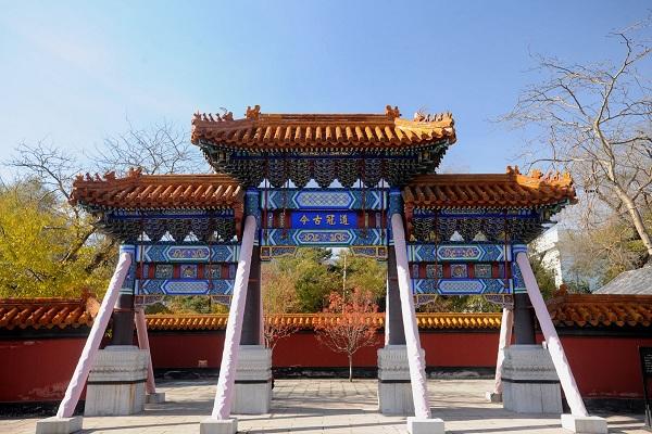 哈尔滨文庙·道冠古今牌楼