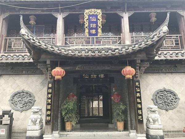 三河古镇·仙姑楼
