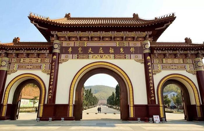 宜兴大觉寺——星云大师的祖庭