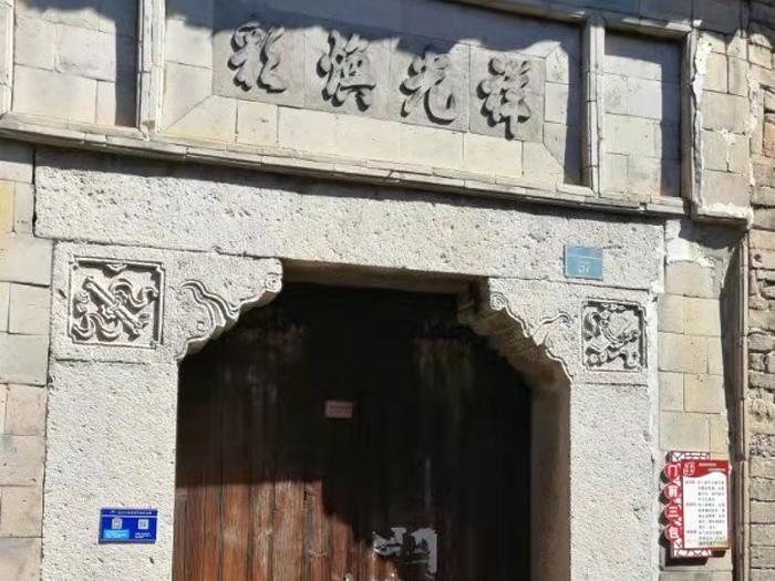 出售_松阳县千年古镇的老宅,建筑面积237.3平方米