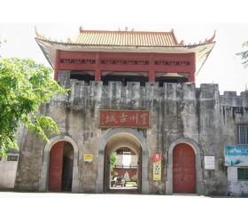 海南古建筑_海南古建筑设计_海南古建筑公司