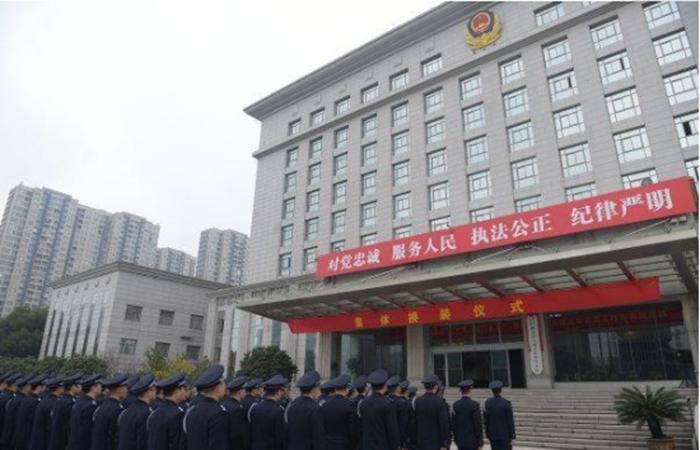 广州出入境边防检查总站机关楼房改造项目监理单位招标公告