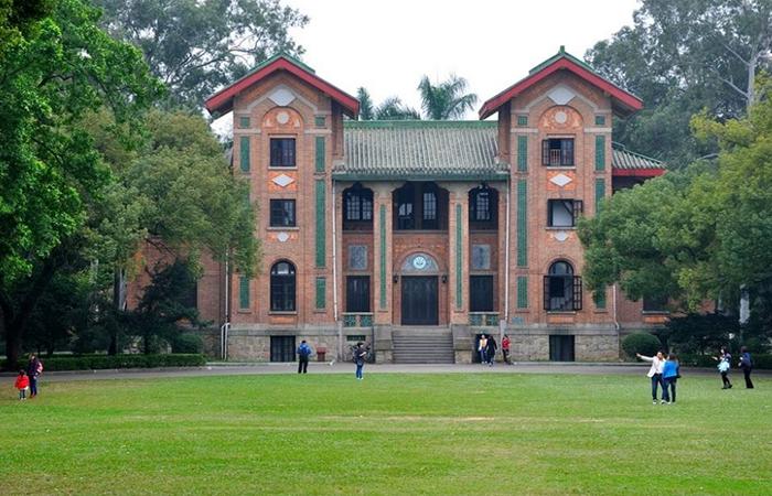 中山大学东校园教工食堂家具采购项目公开招标公告