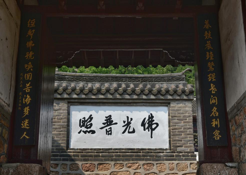 辽宁寺庙建筑