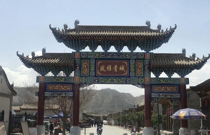 """兰州青城古镇被誉为""""黄河千年古镇"""""""