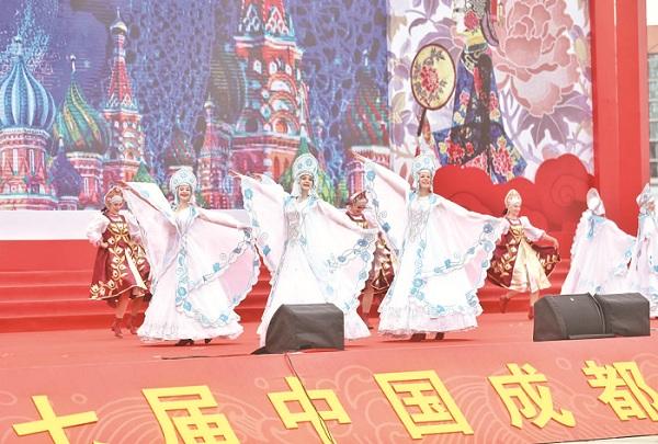 第七届中国成都国际非物质文化遗产节