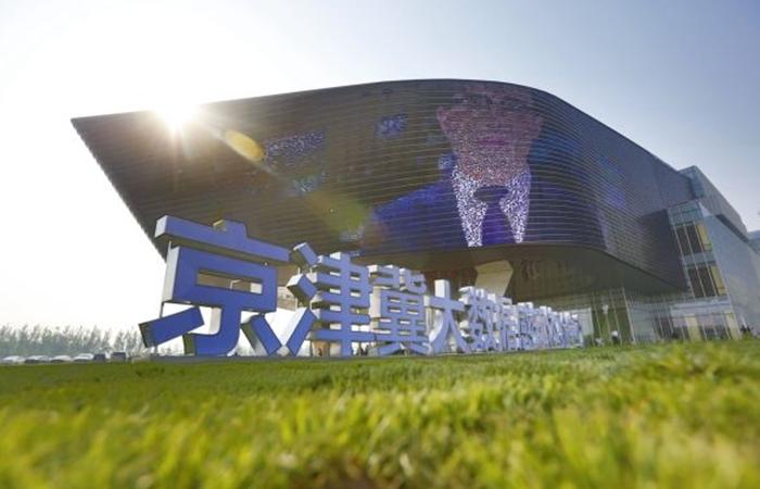 高村京津冀大数据基地施工招标公告