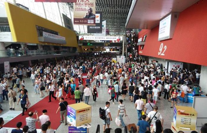 2020年上海五金展览会