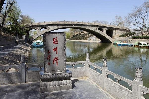 河北赵州桥