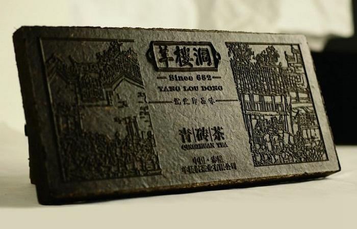 揭秘千年茶史 中国青砖茶博物馆赤壁开馆