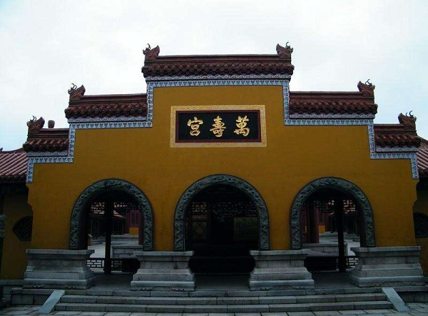 玉隆万寿宫