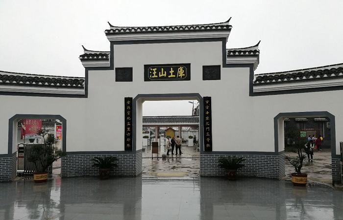 汪山土库——清朝时期的官僚豪门府第