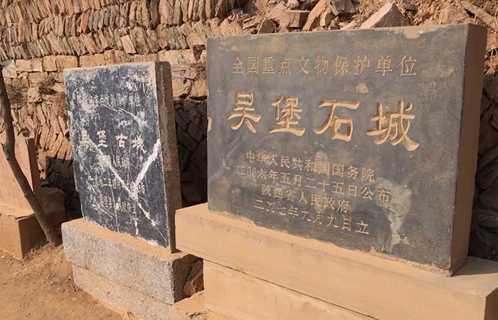 吴堡石城——西北保存最完整的千年古城