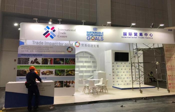第二届进博会:开放的中国,世界的机遇!