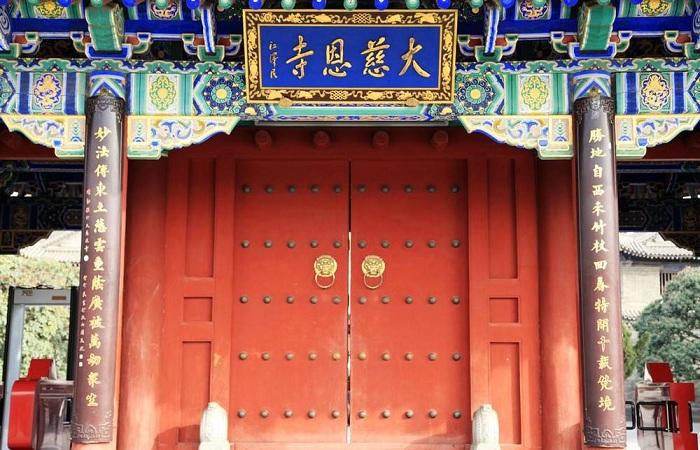 西安大慈恩寺——中国佛教唯识宗的祖庭