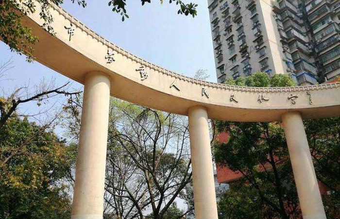 建筑大师徐尚志设计作品-重庆市劳动人民文化宫礼堂