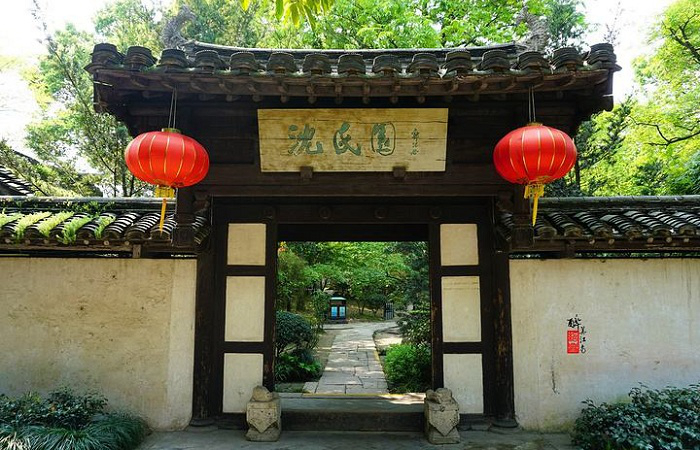 沈园——绍兴唯一保存至今的宋式园林