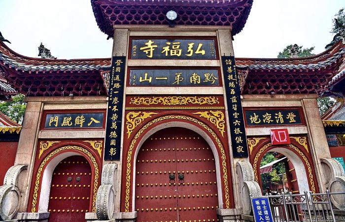 贵阳弘福寺——贵州佛教第一丛林