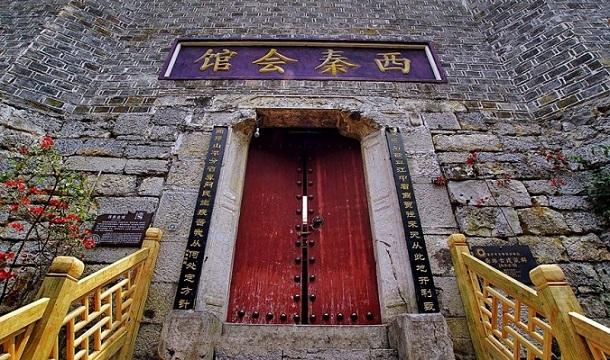 龚滩古镇·西秦会馆