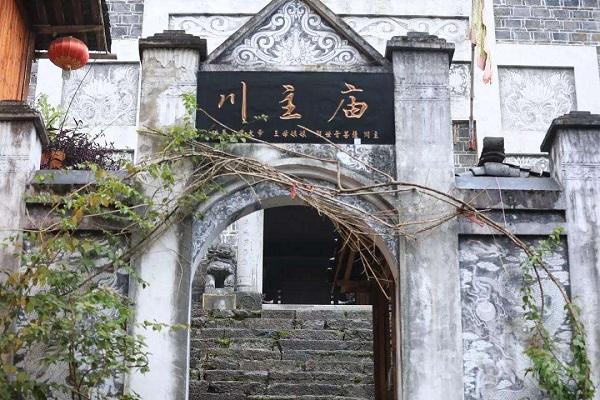 龚滩古镇·川主庙