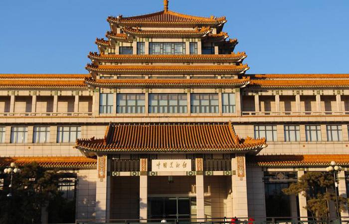 建筑大师戴念慈设计作品-中国美术馆