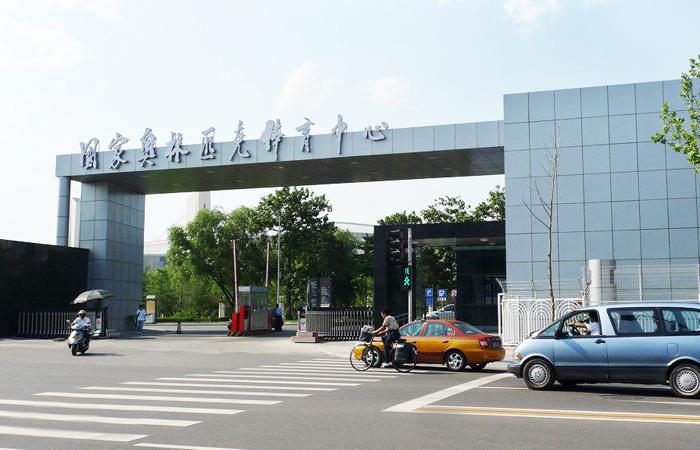 建筑大师马国馨设计作品-国家奥林匹克体育中心