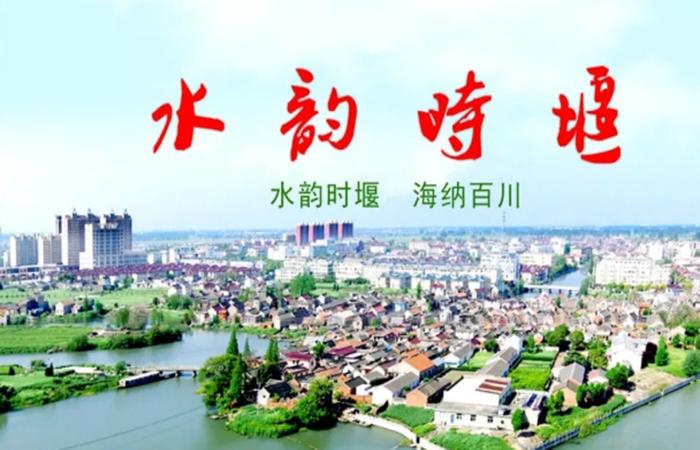 东台市工程建设项目招标公告