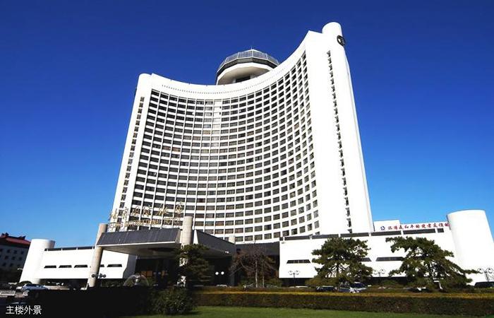 建筑大师李娥飞设计作品-北京国际饭店